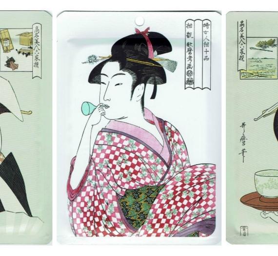 """Svečiuose Inga. Japonijos dvelksmas arba """"Mitomo"""" kaukės su kietagrūdžio ekstraktu"""