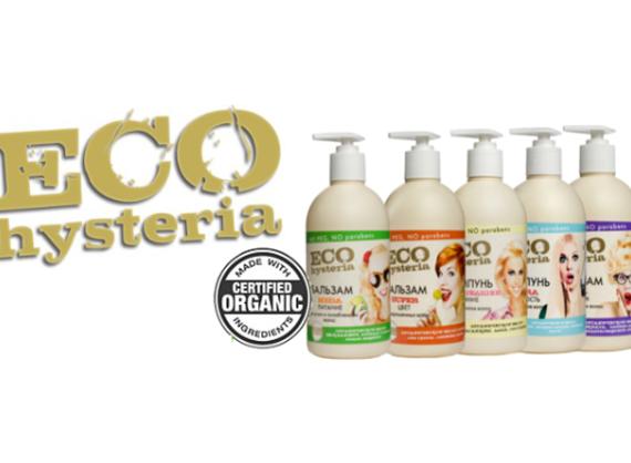 """Apžvalga: """"ECO hysteria"""" dažytų plaukų šampūnas. Ar plaukus apims isterija?"""